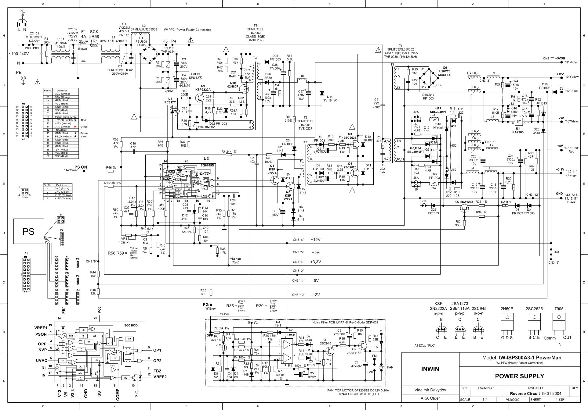 Схема блока питания microlab matx 360w  Схемы систем